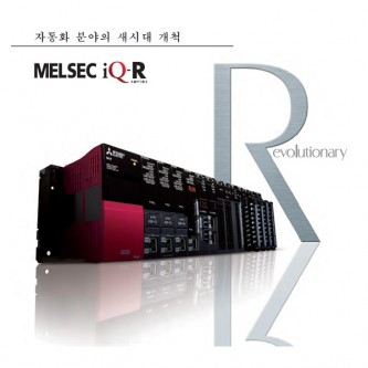 MELSEC iQ-R 시리즈